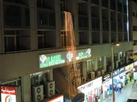 AL Raien Hotel Apartment