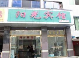 Leshan Sunshine Inn, Jinkouhe