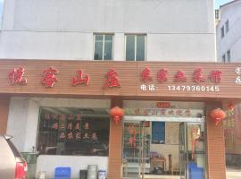 Sanqingshan Yueke Homestay, Yushan (Xiazhuang yakınında)