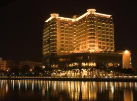 Hiyet Oriental Hotel, Zhongshan (Shiqizhen yakınında)