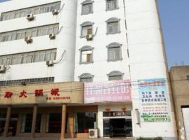 Shayang Xianghecun Inn, Shayang (Qianjiang yakınında)