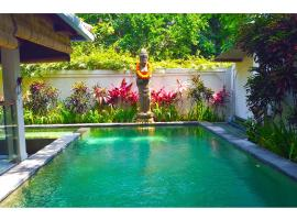 Juada Garden