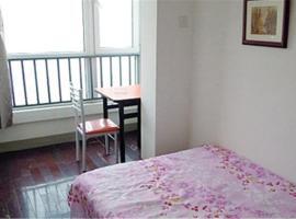 Xiangxin Home Apartment Lanzhou Zhitongchang, Lanzhou (Xintunchuan yakınında)