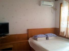 Xiangxin Home Apartment Xigu Renjia Branch