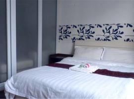 Xiangxin Home Apartment Lanzhou Hongsheng Mall, Lanzhou (Xintunchuan yakınında)