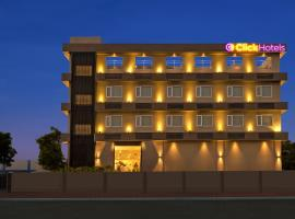 Click Hotel Bhuj, Bhuj (рядом с городом Bherandiāla)