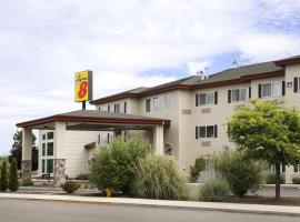 速8中央汽車旅館- 梅德福, Central Point
