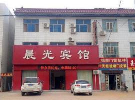 Chenguang Guesthouse, Nangong (Xinhe yakınında)