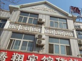 Suning Tengxiang Inn, Suning (Li yakınında)