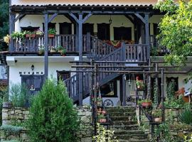 Milkovata Guest House, Koshov (Dve Mogili yakınında)