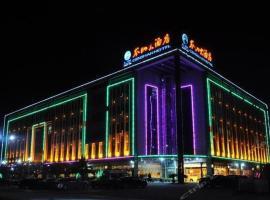 Cen Yang Hotel, Hengfeng (Yanshan yakınında)