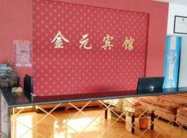Jinyuan Business Inn, Anguo (Li yakınında)