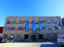 Zhongxin Hotel, Ejin