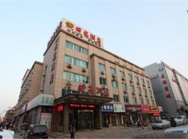 Dalian Tianyuan Hotel, Jinzhou (Dagushan yakınında)