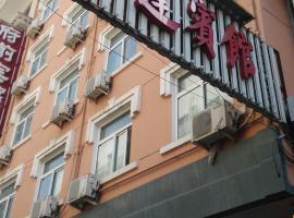 Jia Ke Da Inn, Linyi