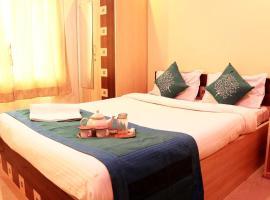 OYO 1348 Hotel Zaika Inn, Калькутта (рядом с городом Hāora)