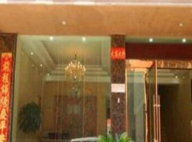 Ruyi Business Inn