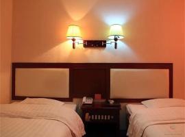 Jiaxiang Tong'an Business Hotel, Jiaxiang