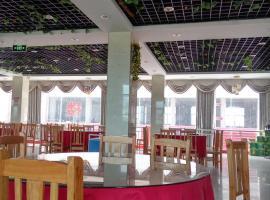 Xinquan Hotel, Pingxiang (Xindian yakınında)