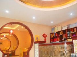 Xiangmanyuan Express Hotel, Wutai (Shehuchuan yakınında)