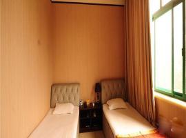 Ling County Hongji Business Hotel, Lingcheng (Taipingsi yakınında)