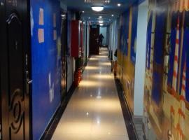 Qiqi Theme Hotel Handan, Handan (Sucao yakınında)