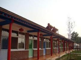 Chenxiaoyu Farmstay, Yangcheng (Da'antou yakınında)