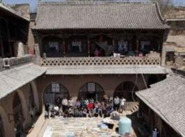 Huanghe people Inn, Lin