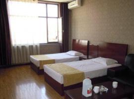 Jinxin Hotel, Fanshi