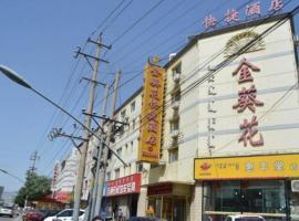 Sunflower Business Hotel Hohhot North Xing'an Road, Hohhot (Wuchuan yakınında)