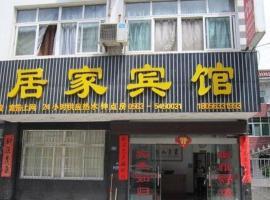 Jing County Jujia Hotel, Jing (Huangjianao yakınında)