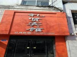 Handan Lixian Hotel, Weixian (Guangping yakınında)