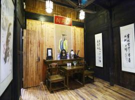 Huangshan Weitang Yihao Inn, Huangshan (Yanghu yakınında)