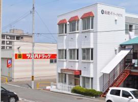 函館ペリーハウス