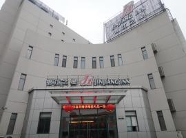 Jinjiang Inn Changshu Yushan, Changshu (Damaojiaqiao yakınında)