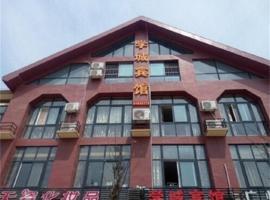 Suqian Xuecheng Hotel, Suqian (Xiaodian yakınında)