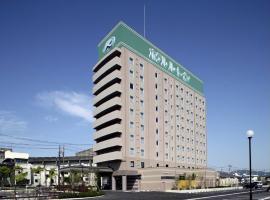 Hotel Route-Inn Hamanako, Kosai