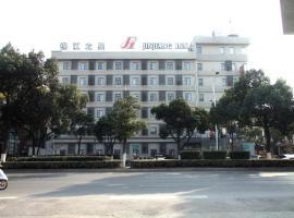 Jinjiang Inn Wuxi Liangxi Road Wanda Plaza