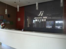 Jinjiang Inn Linyi Railway Station, Linyi (Wangjiaqiao yakınında)