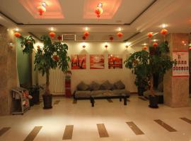 Jinjiang Inn Baotou Wenhua Road, Баотоу