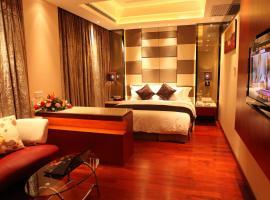 Guangzhou Cedar Hotel, Guangzhou (Huangpu yakınında)