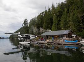 Blackfish Lodge, Simoom Sound