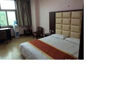 Yunyang Express Hotel, Xinji (Zhoujiazhuang yakınında)