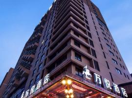 Wuxi Wanyue Hotel, Wuxi (Hongsheng yakınında)