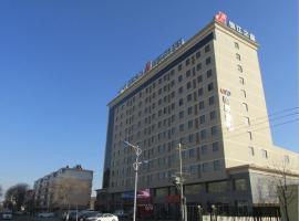 Jinjiang Inn Baotou Salaqi Railway Station, Tumed Right (Salqin yakınında)