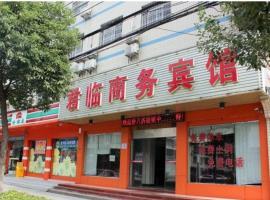 Junlin Hotel, Jingzhou (Songzi yakınında)