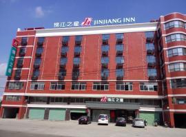 Jinjiang Inn Xiamen Xiang'an Maxiang, Xiamen (Shuitou yakınında)