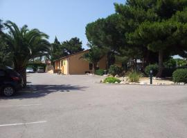 Campanile Perpignan Sud, 페르피냥