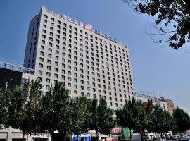 Jinjiang Inn Shenyang Zhangshi Zhongyang Avenue, Shenyang (Shaling yakınında)