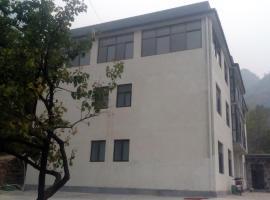 Xiyagou Lodge, Lingchuan (Shayao yakınında)